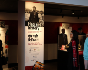 Travel Exhibit, Haq and History, SACLP